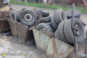 Утилизация старых покрышек